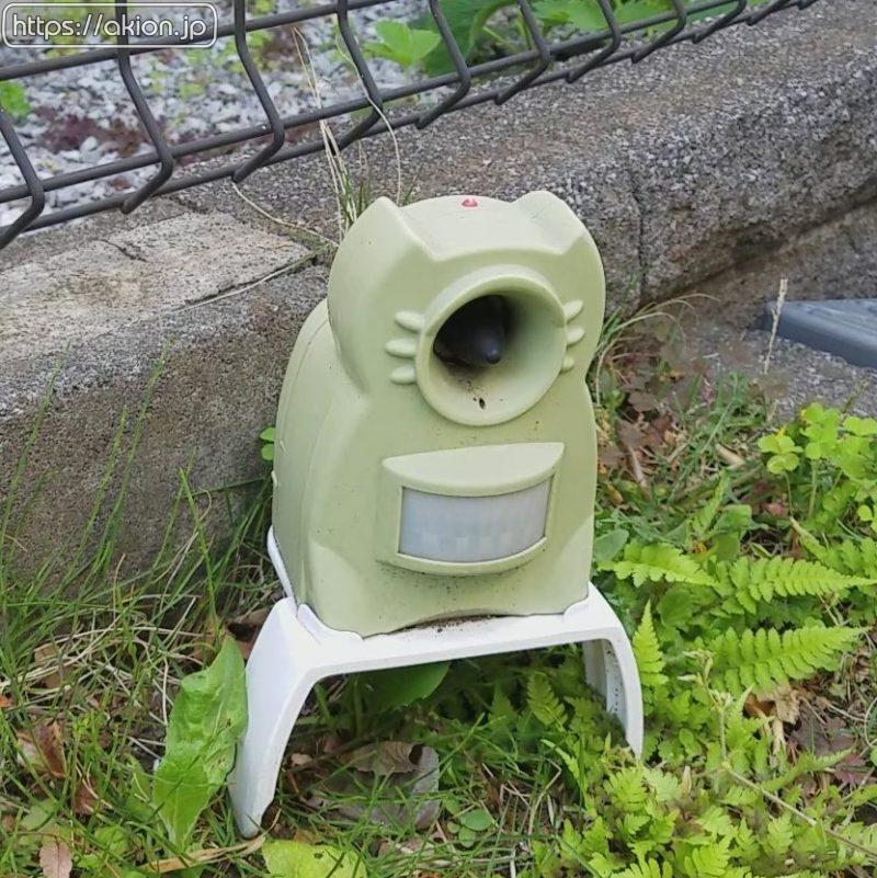 ユタカメイク ガーデンバリアミニ