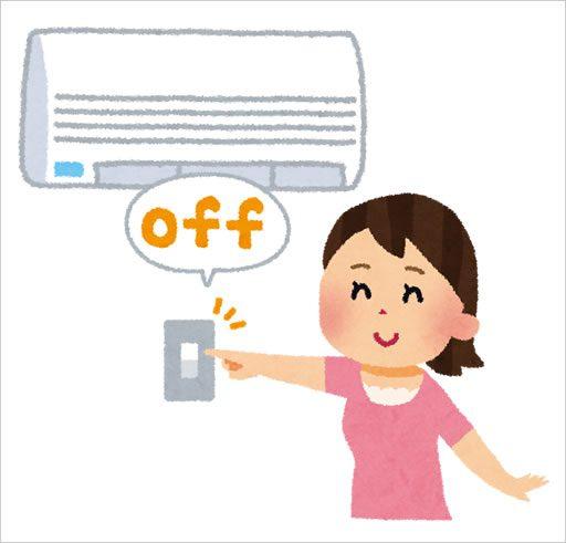 エアコンのコンセントを壁スイッチでOFF