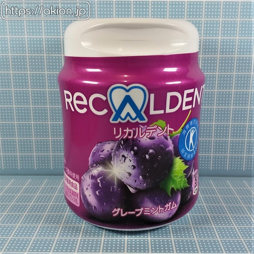 RECALDENT GRAPE MINT GUM
