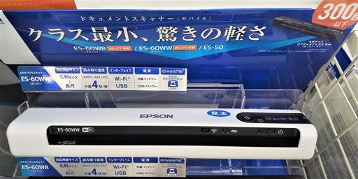 EPSON ES-60WW