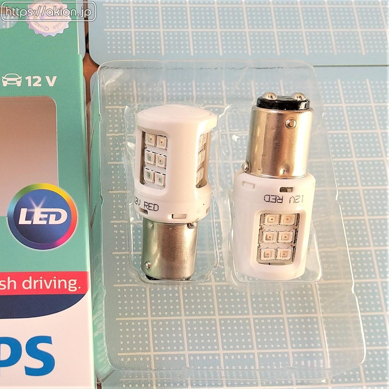 PHILIPS LED ストップテールランプ