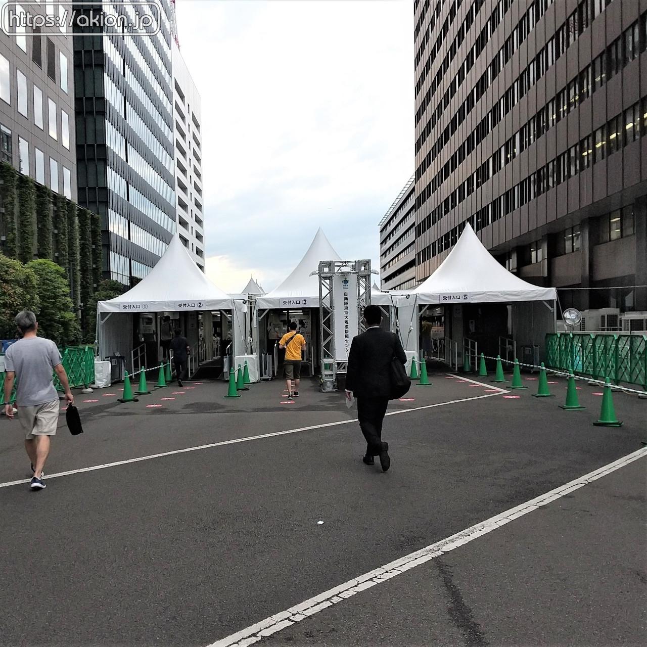 自衛隊東京大規模接種センター